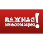 МОНТАЖ/ДЕМОНТАЖ СТАНКОВ