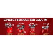 sushestvennaya_vigoda
