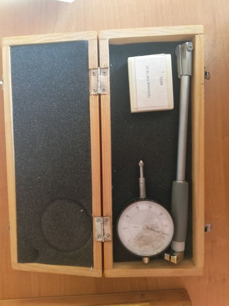 Нутромер индикаторный НИ 18-35 0,01