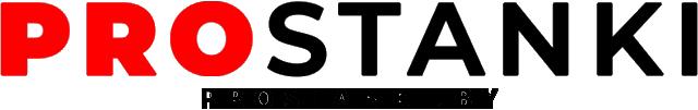 ПРОСТАНКИ - Поставщик станков и оборудования HOLZMANN,  HOLZMANN-Центр ЮТ Беларусь. Станки HOLZMANN металлообработка, деревообработка,  рейсмусы, ленточнопильные, токарные, фрезерные, сверлильные, деревообрабатывающие и металлообрабатывающие станки, инструмент и оснастка, электроинструмент